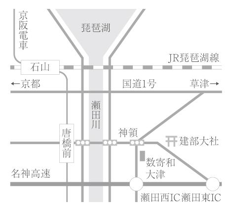ootsu_map