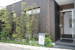 ootsu_shop